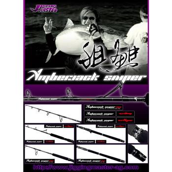 Jigging Master Amberjack Sniper Rod