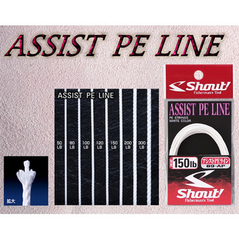 SHOUT Assist PE Line 150lb / 3m