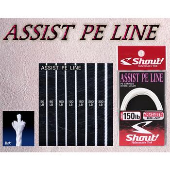 SHOUT Assist PE Line 300lb / 3m