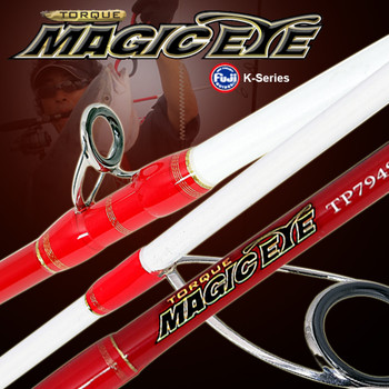 Black Hole Magic Eye Torque Light Jigging Rod