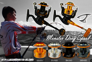 Jigging Master 2014 Monster Spool 16000