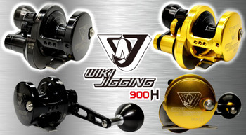 WIKI JIGGING Light Jigging Reel 900H (Jigging Master)