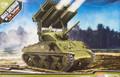 "ACADEMY MINICRAFT 13294 - 1/35 M4A3 Sherman W/ T34 ""Calliope"""