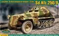ACE 72247 - 1/72 Leichter Schützenpanzerwagen (2cm) Sd.Kfz. 250/9