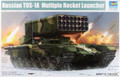 TRUMPETER 05582 - 1/35 Russian TOS-1A Multiple Rocket Launcher