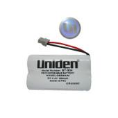UNIDEN Battery - Suits: DECT 20xx Series/SSE 25/27/DECT10xx