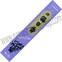 Morning Star Incense 50 sticks Lavender