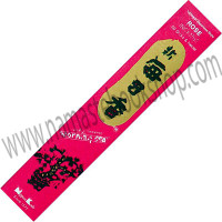 Morning Star Incense 50 sticks Rose