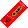 Morning Star Incense 200 sticks Sandalwood (each)