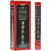 Hem 5 in 1 Feng Shui