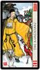 Feng Shui Tarot The Magician