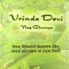 Vrinda Devi - Nag Champa