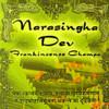 Narasingha Dev - Frankincense Champa
