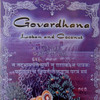 Govardhana - Loban and Coconut incense