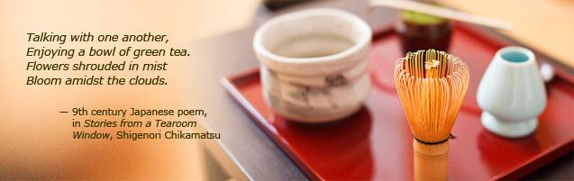 tea-category-header2.jpg