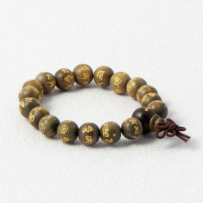 Great Compassion Wrist Mala - women's (10mm beads)