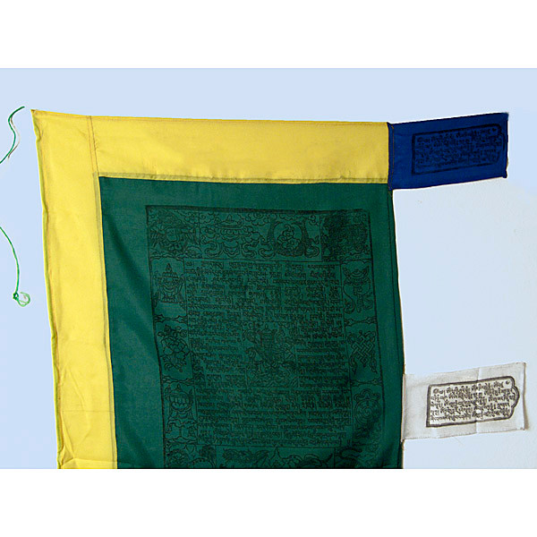 Vertical Prayer Flag - green with yellow border