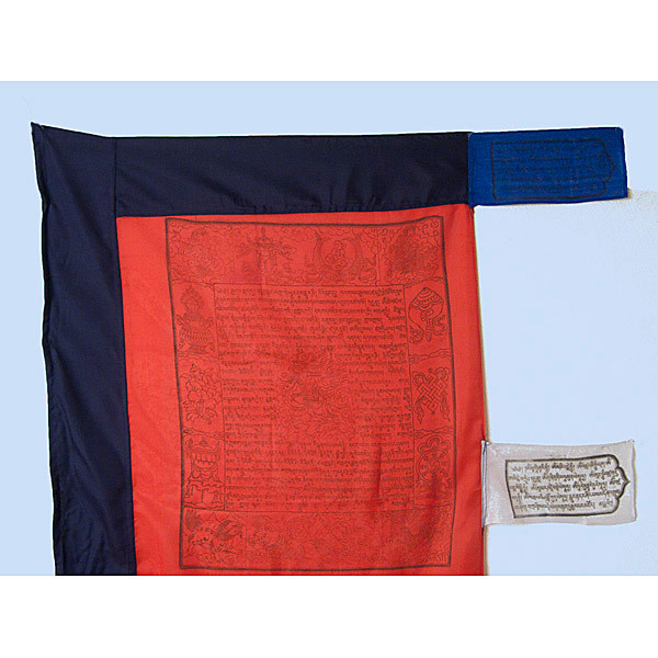 Vertical Prayer Flag - red with blue border