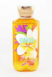 Click here to buy Oahu Coconut Sunset Shower Gel Body Wash Bath and Body Works