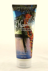 Hawaii Coconut Water Pineapple Ultra Shea Body Cream Bath and Body Works 8oz