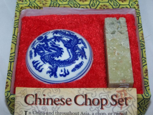 Buy this fantastic art kit Chinese Chop Set Peace Kit Stamp and Ink