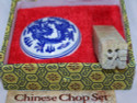 Chinese Chop Set Peace Kit Stamp and Ink