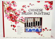Buy this Classic Chinese Brush Painting Kit at Archway Variety
