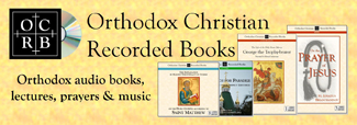 orthodox-christian-recorded-books.jpg