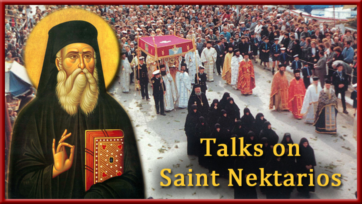 saint-nektarios-red-slide.jpg