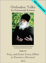 Talk 57: Pray, and Exert Every Effort to Prevent a Divorce!