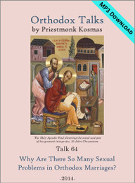Talk 64: Why Are There So Many Sexual Problems in Orthodox Marriages?