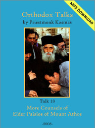 Talk 18: More Counsels of Elder Paisios of Mount Athos