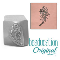 Beaducation Peacock Large Feather Metal Design Stamp - 15mm