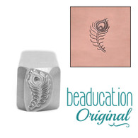 Beaducation Peacock Small Feather Metal Design Stamp - 11x6.5mm