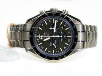 Omega Watch - Speedmaster Solar Impulse