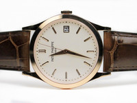 Patek Philippe Watch - Calatrava Rose Gold 38mm