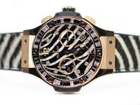 Hublot Watch - Big Bang Zebra 341.PX.7518.VR.1975 - Legend of Time Chicago Watch Center