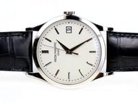 Patek Philippe Watch -  Calatrava 5296G