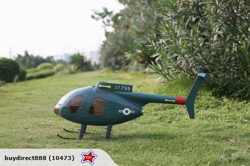 KDS MD500 fuselage 1041CB-2 for 450 size heli