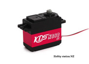 KDS2004-11 - N680HV Metal Gear Digital Servo