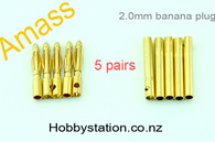 Amass 2.0mm Gold Plated Connectors (Male + Female) (5 pairs)