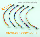 Amass 20cm 22# XH extension connector wire AM-1203B-3S (5pcs/bag)