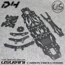 Usukani D4/CF Option Set - Black