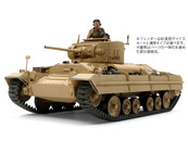 Tamiya 1/35 British Infantry Tank Mk.III Valentine Mk.II/IV Kit