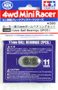 Tamiya Mini 4WD DR 11mm Ball Bearings 2 pcs