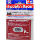 Tamiya Mini 4WD DR 9mm Ball Bearings 2pcs