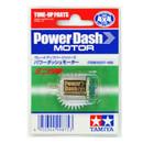 Tamiya Power Dash Motor For Mini 4WD