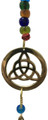 Brass Wind Chime String with Triquetra