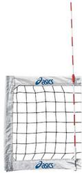 Asics International Net Antenna