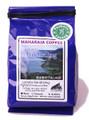 Sumatra Mandheling Peaberry 200g